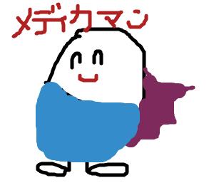 Cocolog_oekaki_2009_04_17_23_50