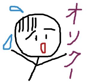 Cocolog_oekaki_2009_04_18_13_36