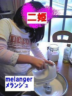 Melange_2