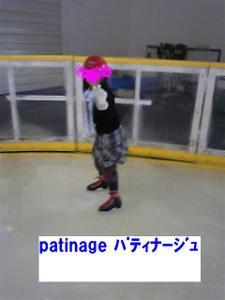Patinage_2
