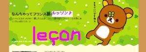 Lecon1