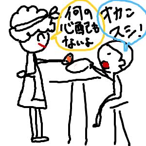 Cocolog_oekaki_2014_08_18_11_38