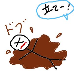 Cocolog_oekaki_2014_08_18_12_00