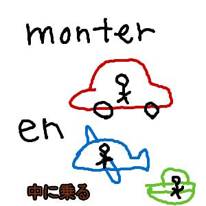 Cocolog_oekaki_2014_09_23_16_35