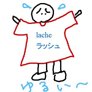 Cocolog_oekaki_2014_10_06_21_49