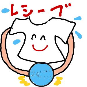 Cocolog_oekaki_2014_10_26_21_59