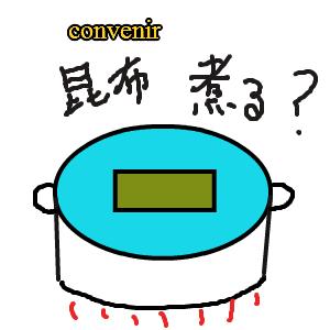 Cocolog_oekaki_2014_11_24_22_46
